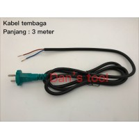 Kabel Mesin 2 x 3 mtr FULL Tembaga / Kabel Power / Kabel Listrik Mesin