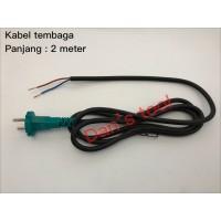 Kabel Mesin 2 x 2 mtr FULL Tembaga / Kabel Power / Kabel Listrik Mesin