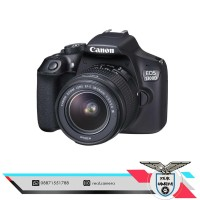 DSLR CANON EOS 1300D KIT 18-55 MM IS II