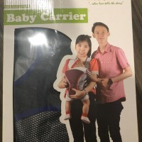 Kiddy Baby Carrier 7188
