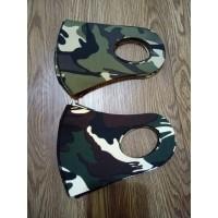 Masker kain bisa cuci motif army