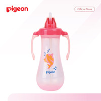 PIGEON Tall Straw Bottle