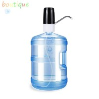 Bou*♭USB Rechargeable Electric Water Pump Water Dispenser Drinking