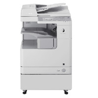 Canon Mesin Fotocopy imageRUNNER 2520w ADF - IR 2520w ADF