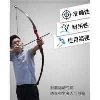 Busur Panah Memanah Powerful Recurve Archery Bow Panahan