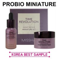 MISSHA Time Revolution Night Repair Probio Trial Kit Ampoule + Cream