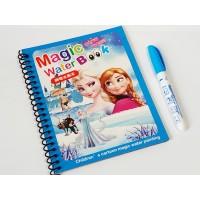 Buku Aktivitas Anak Mewarnai Dengan Pen Air: FROZEN