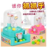 Mainan Anak Mesin Capit / Kado Mainan Anak Claw Machine