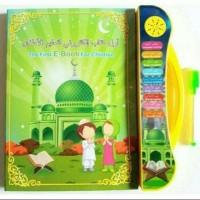 Mainan Anak Edukasi E Book Buku Pintar Muslim Ipad Muslim 4 Bahasa