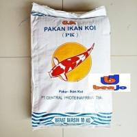 Pakan Ikan Koi CP Makanan IKAN KOI (PK) 2 mm Berat 10 Kg Warna Merah