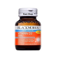 Blackmores Vitamin D3 D-3 1000 iu 1000iu Vit D 60 Caps (Vit Matahari)