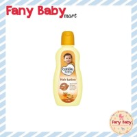 CUSSONS BABY HAIR LOTION - ALMOND OIL & HONEY / 100ML