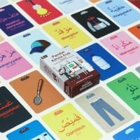 Flashcard PANDAI BAHASA ARAB - Kartu Edukasi - by Konsep Studio