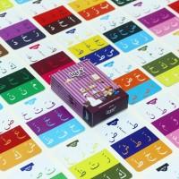 Flashcard IQRA - Kartu Edukasi - by Konsep Studio