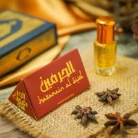 Parfum Pria Non Alkohol Parfum Haramain Al Oud