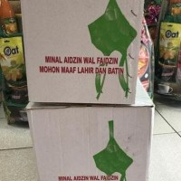 HOT SALE Produk Unggulan Box Kotak Kardus Bingkisan Parcel Lebaran