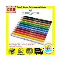 PROMO Faber Castell Polychromos Satuan - Pensil Warna Polychromos