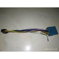 kabel soket socket tape mobil head unit double din android suzuki
