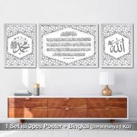 Set Kaligrafi Allah Muhammad Ayat Kursi 51 hiasan dinding islami murah