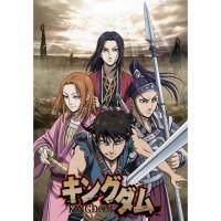 Film Anime Kingdom