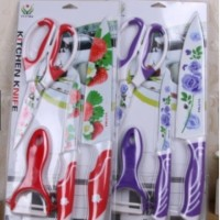READY Set Pisau Alat Dapur Keramik Anti Bakteri 4 Pcs