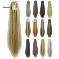 Wig Extension Rambut Sintetis Panjang Lurus Model Klip Ponytail U