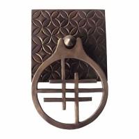 """8"""" Tarikan Pintu Kayu Gebyok / Door Ring Pull - HRP2224 Batik Kawung"""