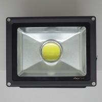 Lampu sorot LED flood light spot outdoor 20 watt hi quality merk KOMON