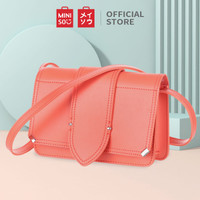 Miniso Tas Bahu Selempang Crossbody Square Bag Single Shoulder Wanita