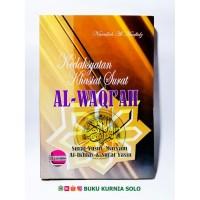 Khasiat surat Al Waqiah