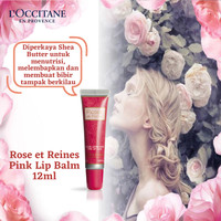 Rose et Reines Lip Balm 12ml