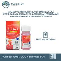 Actifed Plus Cough Suppressant (Actifed Merah)