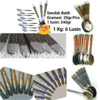 Sendok Gagang Batik 1 Lusin BTL