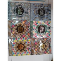 Paper Bag merk Kiky khusus untuk Lebaran, ukuran: 26.5cm x 33cm.