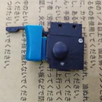 Saklar/Switch Mesin Bor Maktec / Makita MT60/MT80B/HP1630