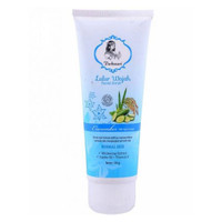 PURBASARI Lulur Wajah Facial Scrub Tube 100g - Cucumber/Green Tea/Aloe