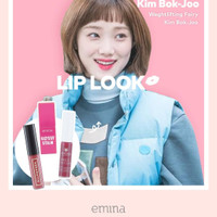 PINK OMBRE korean look 3in1 glossy stain + lipcream + lip tint sassy