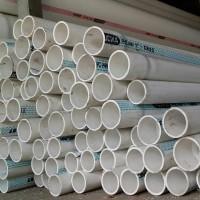 Pipa PVC Rucika Standart AW 1/2 - Panjang 1 mtr ( Isi Paket 4 Batang)