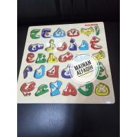Mainan Edukasi Puzzle Huruf Hijayyah Knop Warna Warni Besar