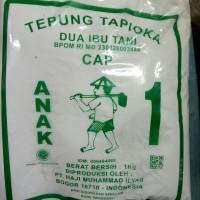 Tepung Tapioka (Sagu Ibu Tani) Cap Anak 1