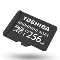 Micro SDXC TOSHIBA M203 256GB 100Mbps CL10 ORIGINAL GARANSI RESMI
