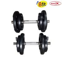 Barbel Rubber Edge BodyX Adjustable Dumbell 20kg