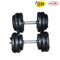 Rubber Edge Adjustable Dumbell set BodyX 30kg