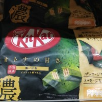 Kitkat Mini isi 12 green tea *impor Japan