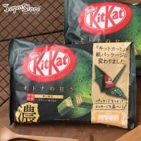KitKat Otona no Amasa Rich Matcha Greentea Bag [12 pcs x 2 Fingers]