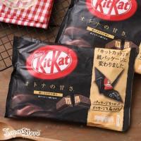 KitKat Otona no Amasa Dark Chocolate Bag [13 pcs x 2 Fingers]