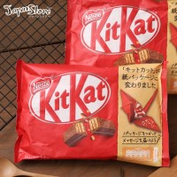 KitKat Otona no Amasa Original : Milk Choco Bag [14 pcs x 2 Fingers]