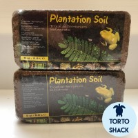 Exoterra Plantation Soil One Pack|Substrate Tropical|Tanah Reptil