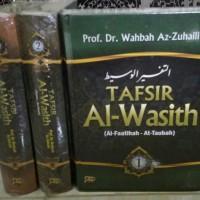 Tafsir Al-Wasith Wahbah az-Zuhaili