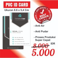 CETAK ID CARD KARTU PELAJAR MURAH